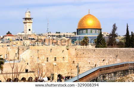 The Wailing Wall and The Dome of the Rock - Jerusalem, Israel - stock photo