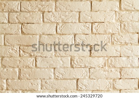 The Wall - stock photo