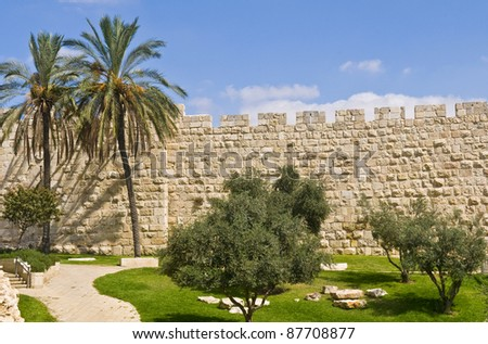 The wall of old Jerusalem in Israel - stock photo