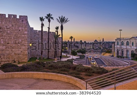 The walls of old Jerusalem looks unusual before the sunrise, the morning town is quiet and empty, Israel.