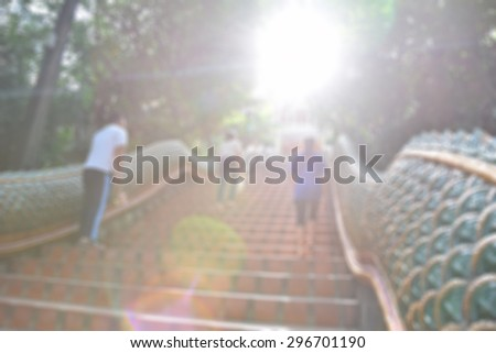 The way of step of temple in Chiang Mai ,Thailand - stock photo