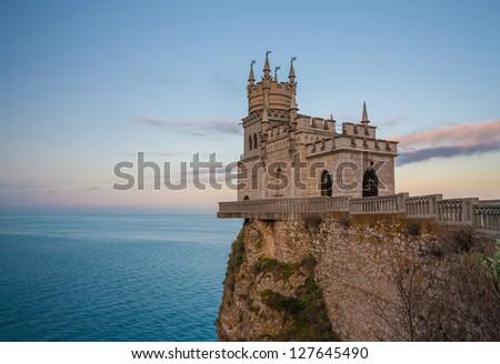 The well-known castle Swallow's Nest near Yalta. Crimea, Ukraine - stock photo