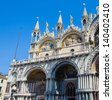 The west facade of St Mark's basilica - stock photo