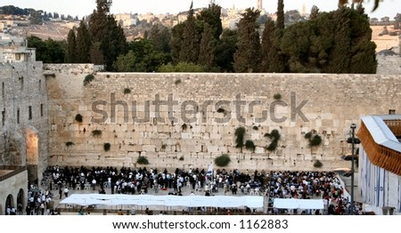The Western Wall of the ancient Temple in Jerusalem, Israel - stock photo