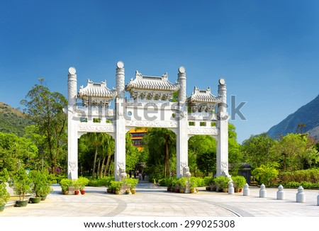The white gate leading to the Po Lin Monastery at Lantau Island, in Hong Kong. Hong Kong is popular tourist destination of Asia. - stock photo