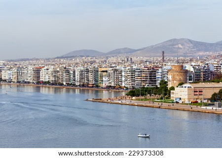 The white tower at Thessaloniki city in Greece - stock photo