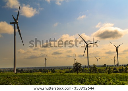The wind turbine renewable energy. - stock photo