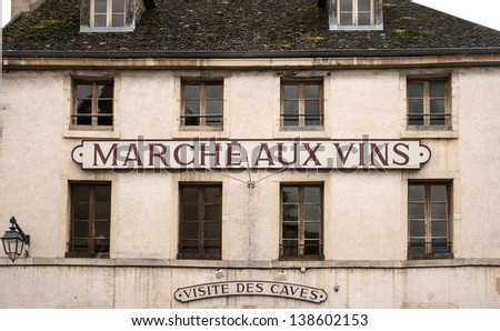 The wine market in Beaune, Burgundy, France