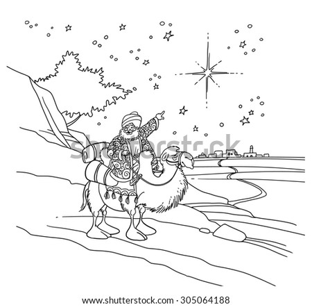 The wise men saw the star over Bethlehem - stock photo
