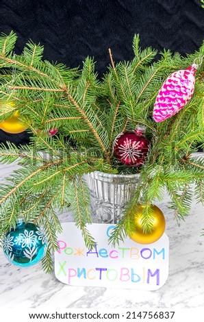 The wish of Merry Christmas in Russian decoration vase