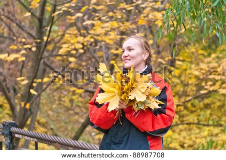 The woman on walk in park - stock photo
