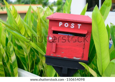 The wooden mail box  - stock photo