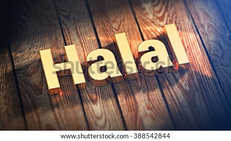 """The word """"Halal"""" is lined with gold letters on wooden planks. 3D illustration picture - stock photo"""