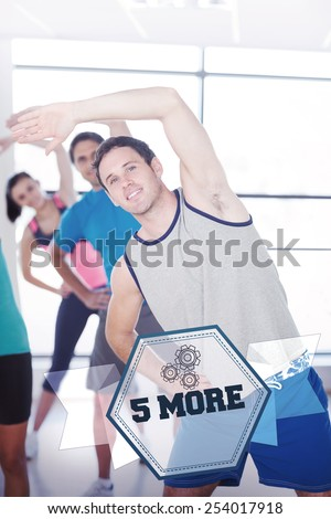 The word 5 more and people doing power fitness exercise at yoga class against hexagon - stock photo