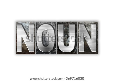 """The word """"Noun"""" written in vintage metal letterpress type isolated on a white background. - stock photo"""