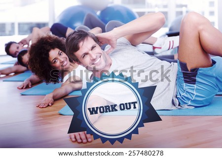 The word work out and people doing pilate exercises in fitness studio against badge - stock photo