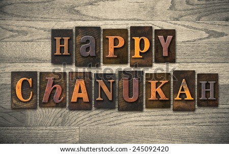 "The words ""HAPPY CHANUKAH"" written in vintage wooden letterpress type. - stock photo"