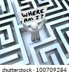 The words Where Am I asking the question of what is your location as you try to navigate your way out of a maze or labyrinth and seek help and answers from someone to rescue you - stock photo