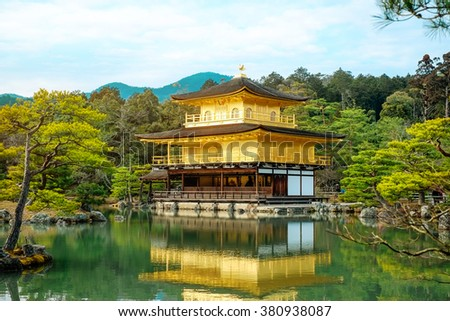 The world cultural heritage, Kinkaku Ji under morning sky, the traditional golden zen buddhist temple in Kyoto, Japan