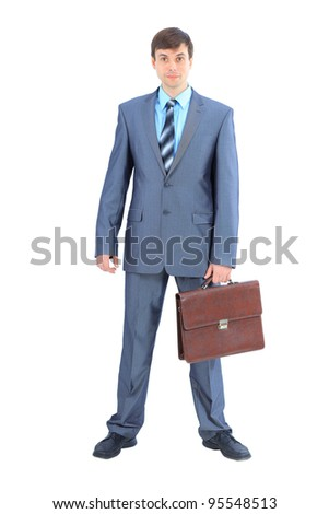 The young businessman with a portfolio. Isolated on a white background.