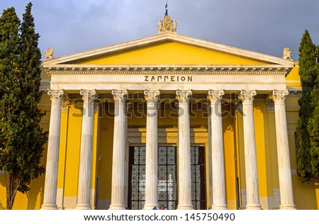 The Zappeion in Ahens - stock photo