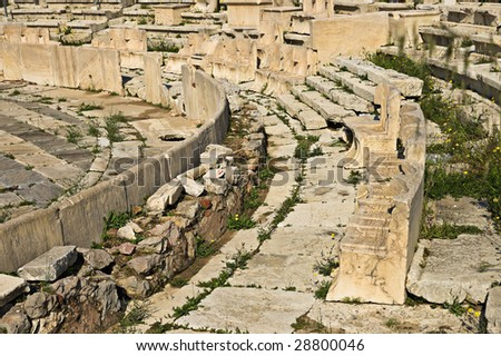 Theater of Dionysus marble seats, Athens, Greece