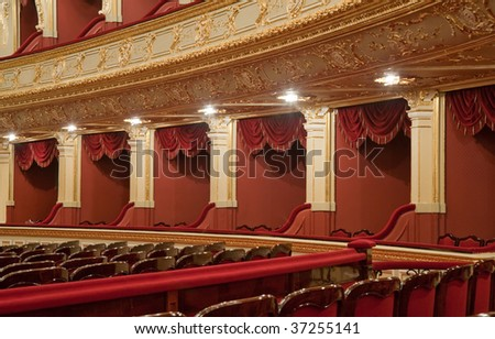 Theatrical armchairs. An interior of opera theatre. Odessa, Ukraine