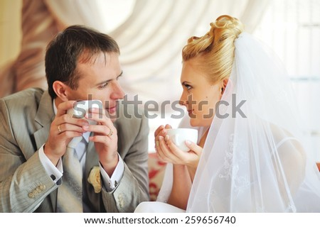 These romantic happy moments of wedding romantic couple.