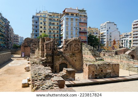 THESSALONIKI, GREECE - AUGUST 13, 2014:  The ruins of the palace of the Roman Emperor Galerius (III c.)