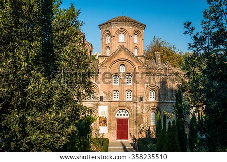Thessaloniki, Greece - December 24, 2015: Panagia Chalkeon Church was founded in 1028. Thessaloniki