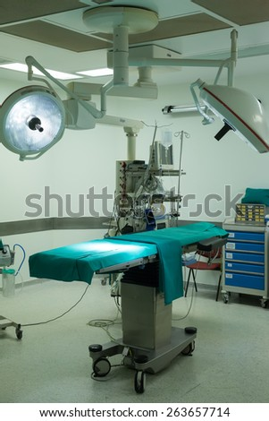 THESSALONIKI, GREECE, FEBRUARY 17, 2015: Equipment and medical devices in modern operating room - stock photo