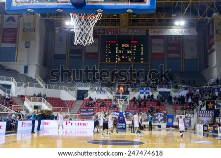 THESSALONIKI, GREECE - JAN 21, 2015: General view during the Eurocup game Paok vs Khimki in Paok Sports Arena. Selective focus on the basket net