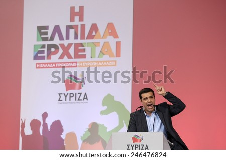 Thessaloniki, Greece JJanuary 21, 2015 - Alexis Tsipras leader of the Coalition of the Radical Left (SYRIZA) speaks in Palai de sport, Thessaloniki, Greece few days before the National elections 2015 - stock photo
