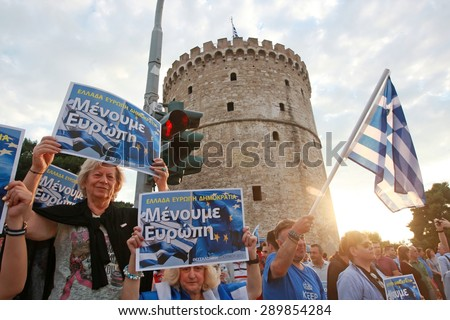 THESSALONIKI, GREECE - JUNE 22, 2015: WE STAY IN EUROPE protest. Citizens gathered around the White Tower in Thessaloniki to express their support for Greeceâ??s staying in united Europe. - stock photo