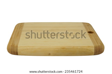 Thick brown cutting board isolated on white background