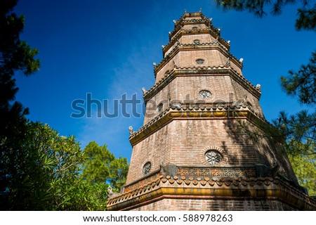 Thien Mu Temple and Pagoda, Hue, Vietnam