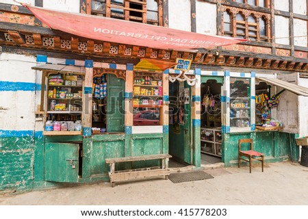 Thimphu, Bhutan, 02 Nov 2011: Local shops selling daily necessities and local production.