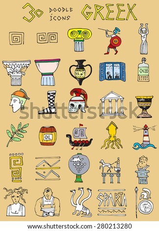 thirty doodle icons illustration GREEK columns temple helmet vase soldier ship decorative simple drawings colorful brown