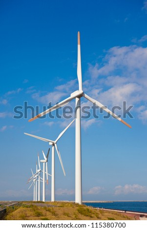 This is a photograph of a wind farm that I have taken.