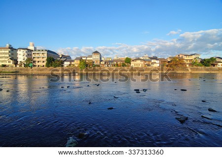 This is a river in the morning Kyoto,Japan - stock photo