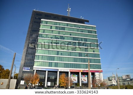 This is a view of office building in Lublin City. October 28, 2015. Lublin, Poland.