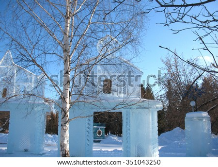 This is ice house on  winter city square - stock photo