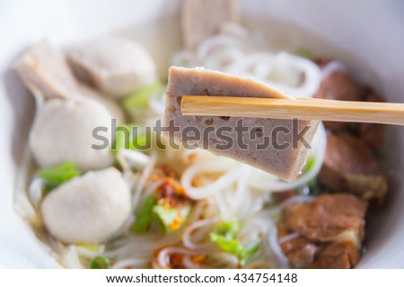 This is Kuy teav. It is a noodle soup consisting of rice noodles with beef stock and toppings.