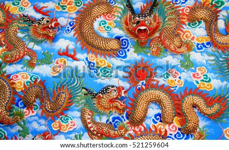 This is the colorful dragon on the wall at Chinese temple. as background or print card