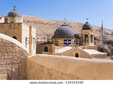 This is the Mar Saba Monastery in Judean Desert in Palestine near Bethlehem. It was founded in 483 AD by St Sabbas and is considered as one of the oldest inhabited monasteries in the world. - stock photo