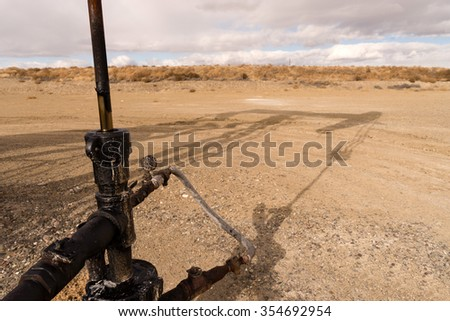 This is where all the work takes place while the oil is being pumped out of the ground - stock photo