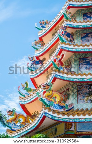 This picture took from public land. They are legend animal of China culture such as dragon, Kylin, Etc. - stock photo