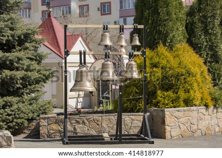 Three bells in the Orthodox Church