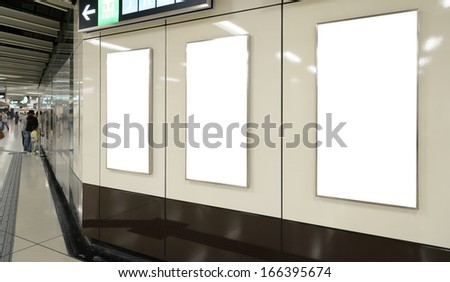 Three blank billboard in public transport - stock photo