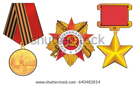 Three different USSR awards on a white background